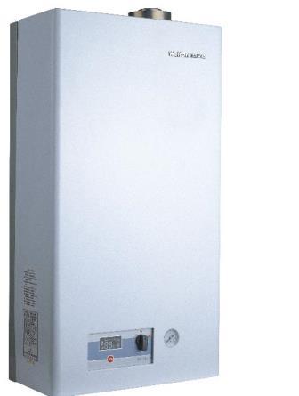 настенные энергонезависимые газовые котлы